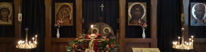 Проповедь протоиерея Константина Курбанова в Неделю Крестопоклонную 04.04.2021