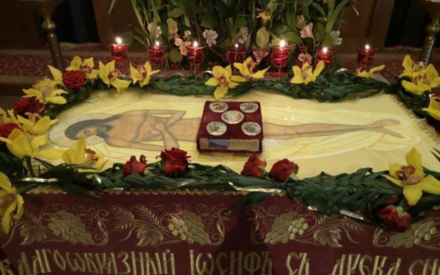 Проповедь протоиерея Константина Курбанова в Великую Пятницу 30.04.2021